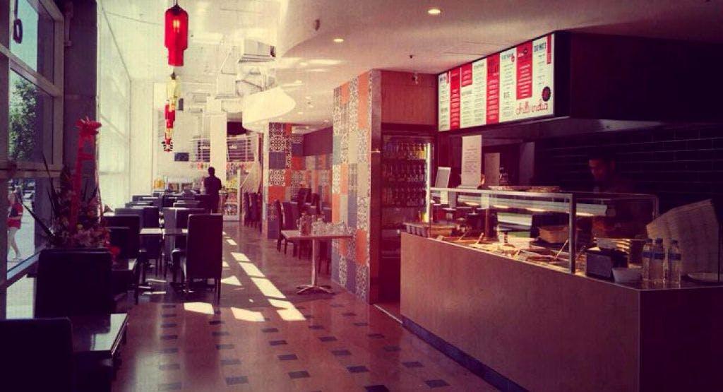 Chilli India Melbourne image 1