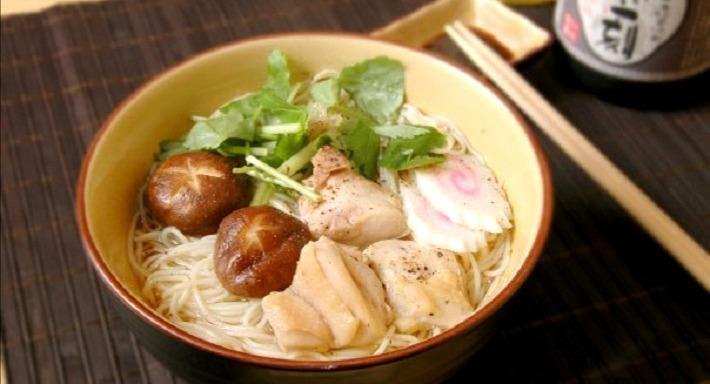 Hakata Japanese Restaurant Singapore image 11