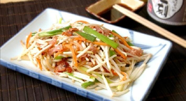 Hakata Japanese Restaurant Singapore image 13