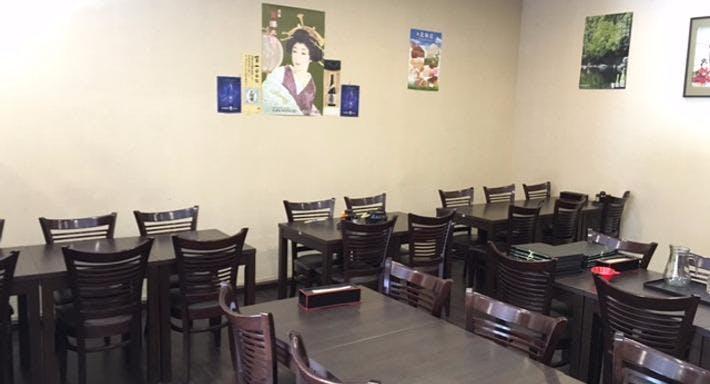 Hakata Japanese Restaurant Singapore image 5