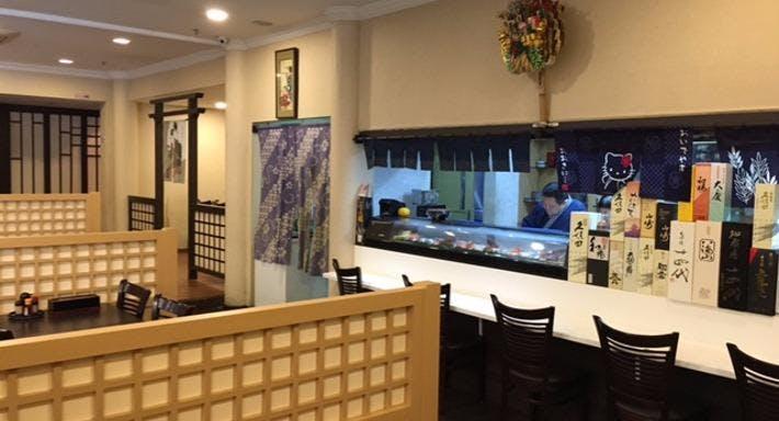 Hakata Japanese Restaurant Singapore image 2