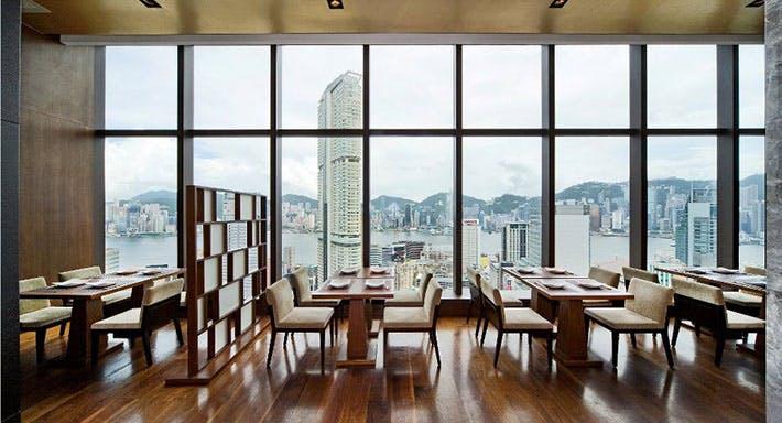 Kaika Sushi & Teppanyaki 海賀 Hong Kong image 2