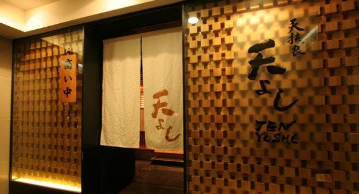 Ten Yoshi 天扶良 Hong Kong image 3