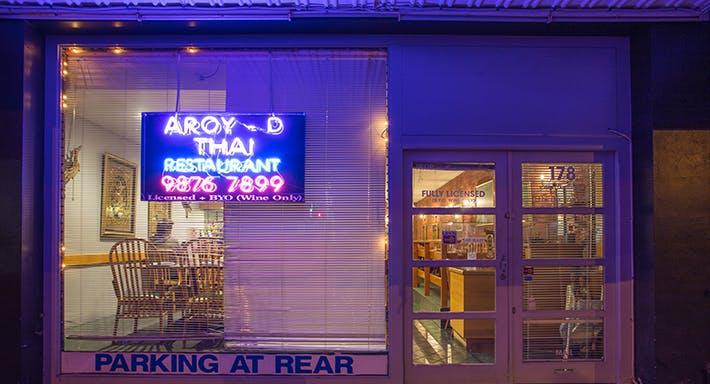Aroy D Thai Restaurant Melbourne image 5