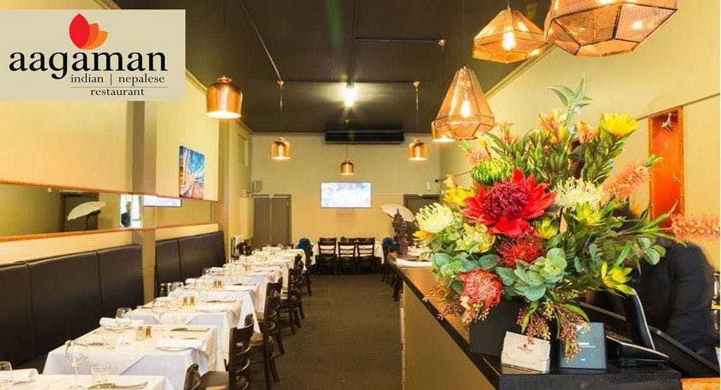 Aagaman Indian Nepalese Restaurant Melbourne image 1