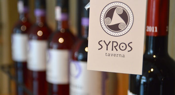 Taverna Syros München image 2