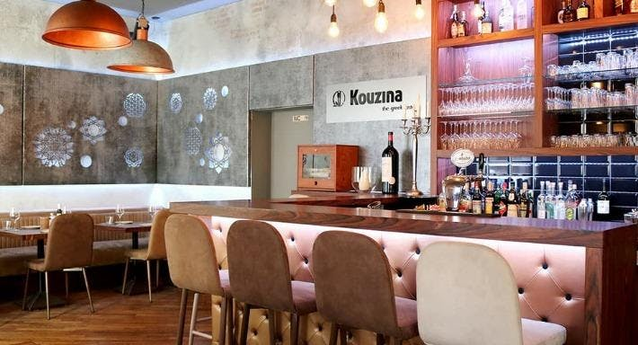 Kouzina Restaurant Düsseldorf image 1