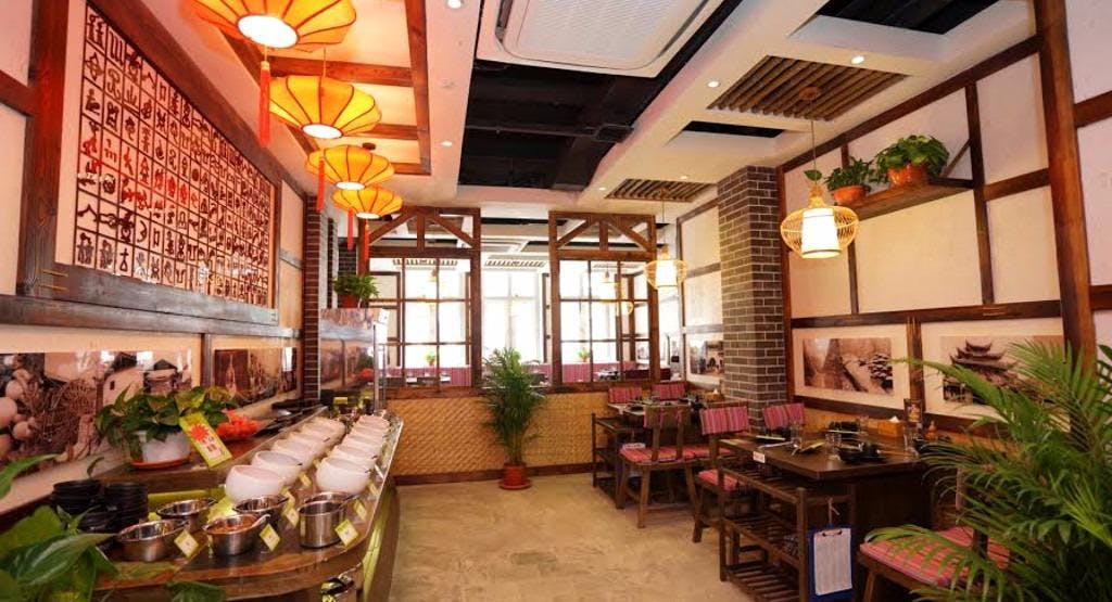 Xiang Cao Yunnan Original Ecology Hotpot 香草香草云南原生态火锅
