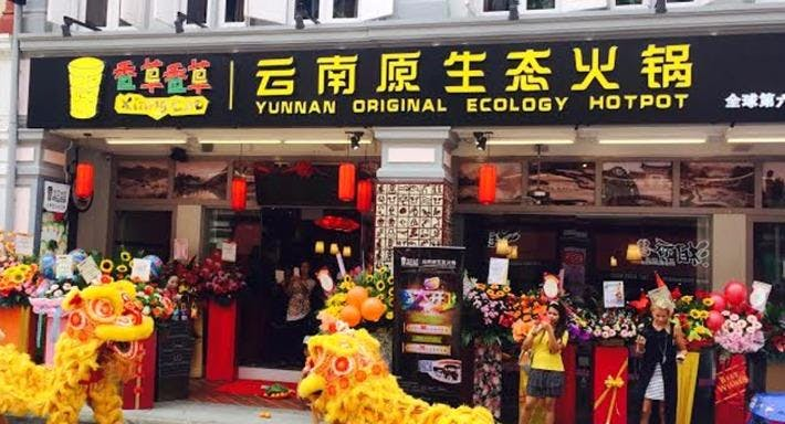 Xiang Cao Yunnan Original Ecology Hotpot 香草香草云南原生态火锅 Singapore image 2