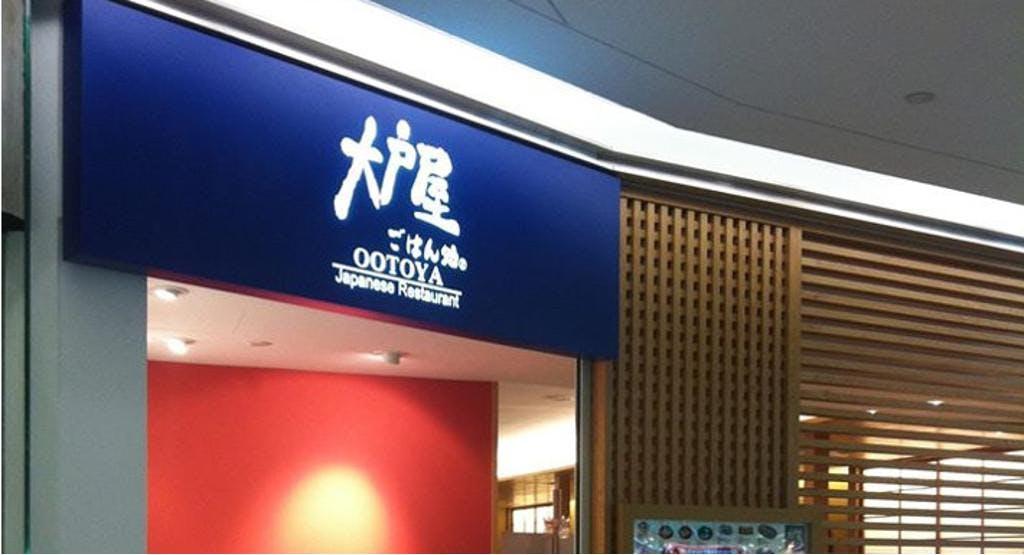Ootoya - Clementi Mall Singapore image 1
