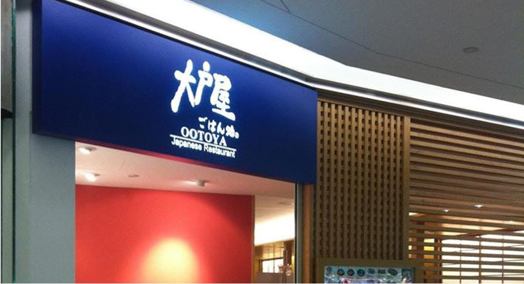 Ootoya - Clementi Mall