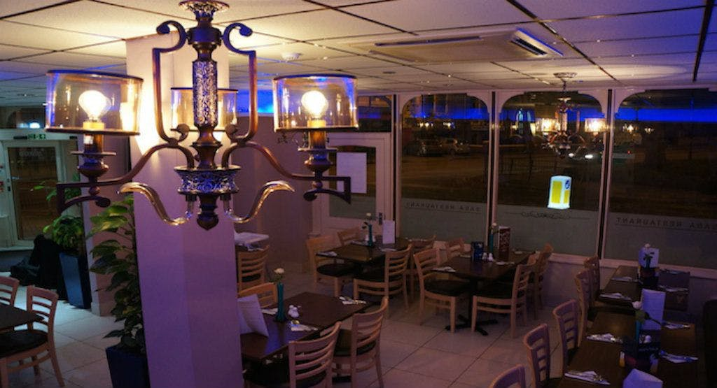Saba Restaurant Birmingham image 1