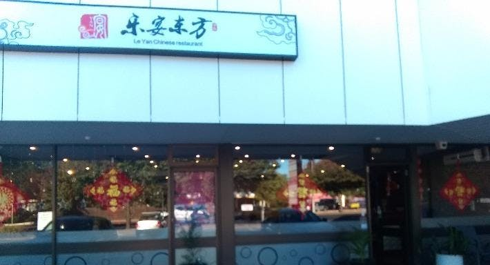 Le Yan Chinese Restaurant