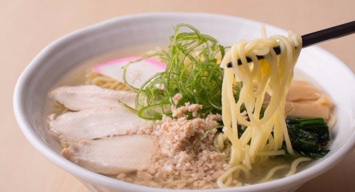 Yamazaki Japanese Restaurant & Bar Singapore image 11