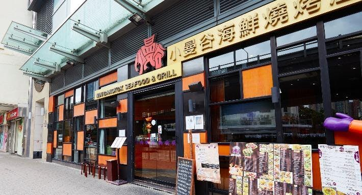 Mini Bangkok Seafood and Grill 小曼谷海鮮燒烤屋