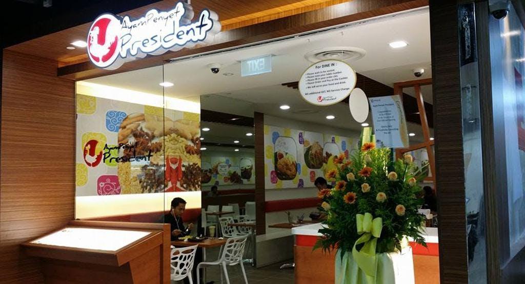 Ayam Penyet President – Century Square Singapore image 1