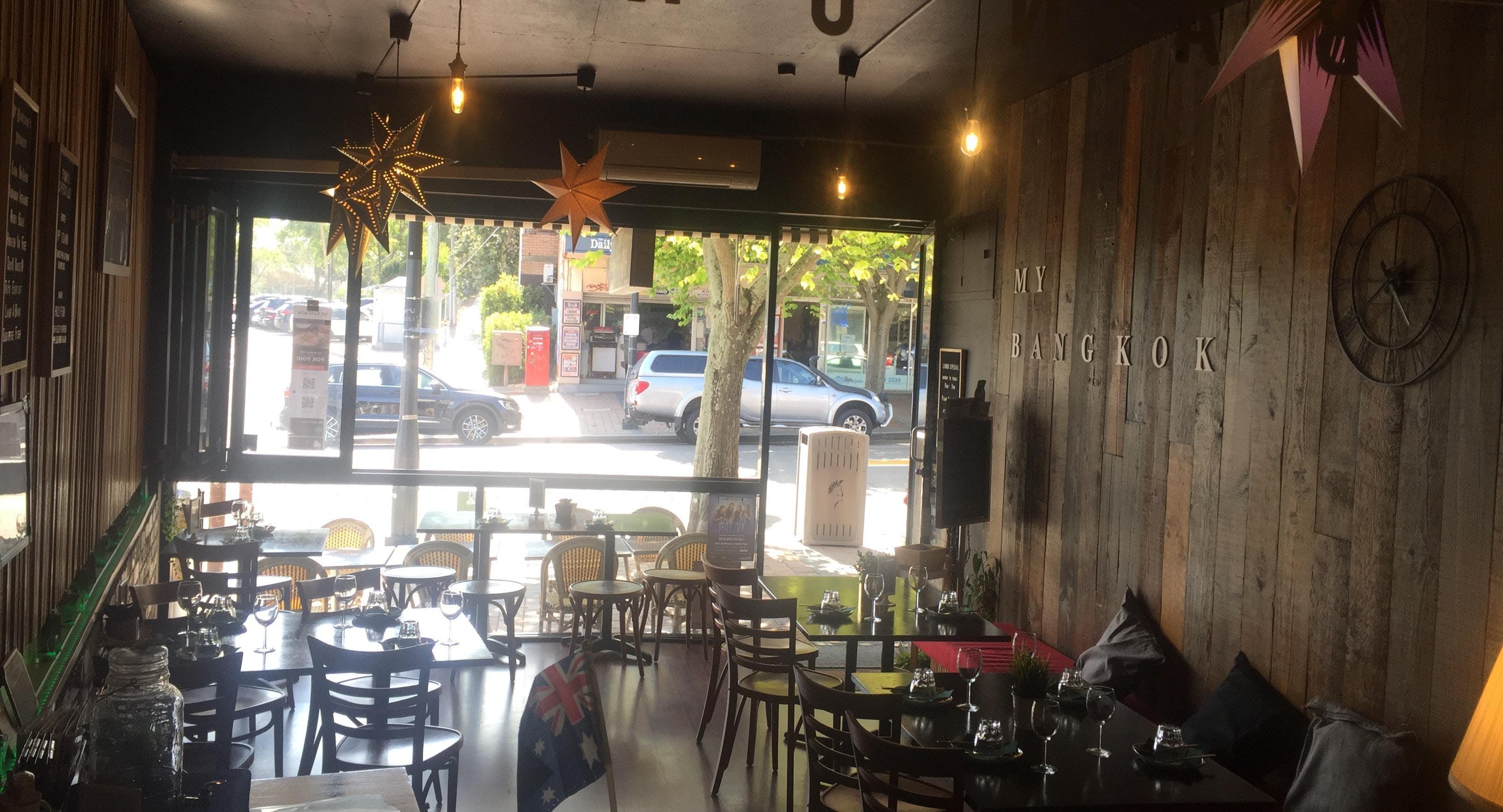 My Bangkok Restaurant - Kirrawee Sydney image 3