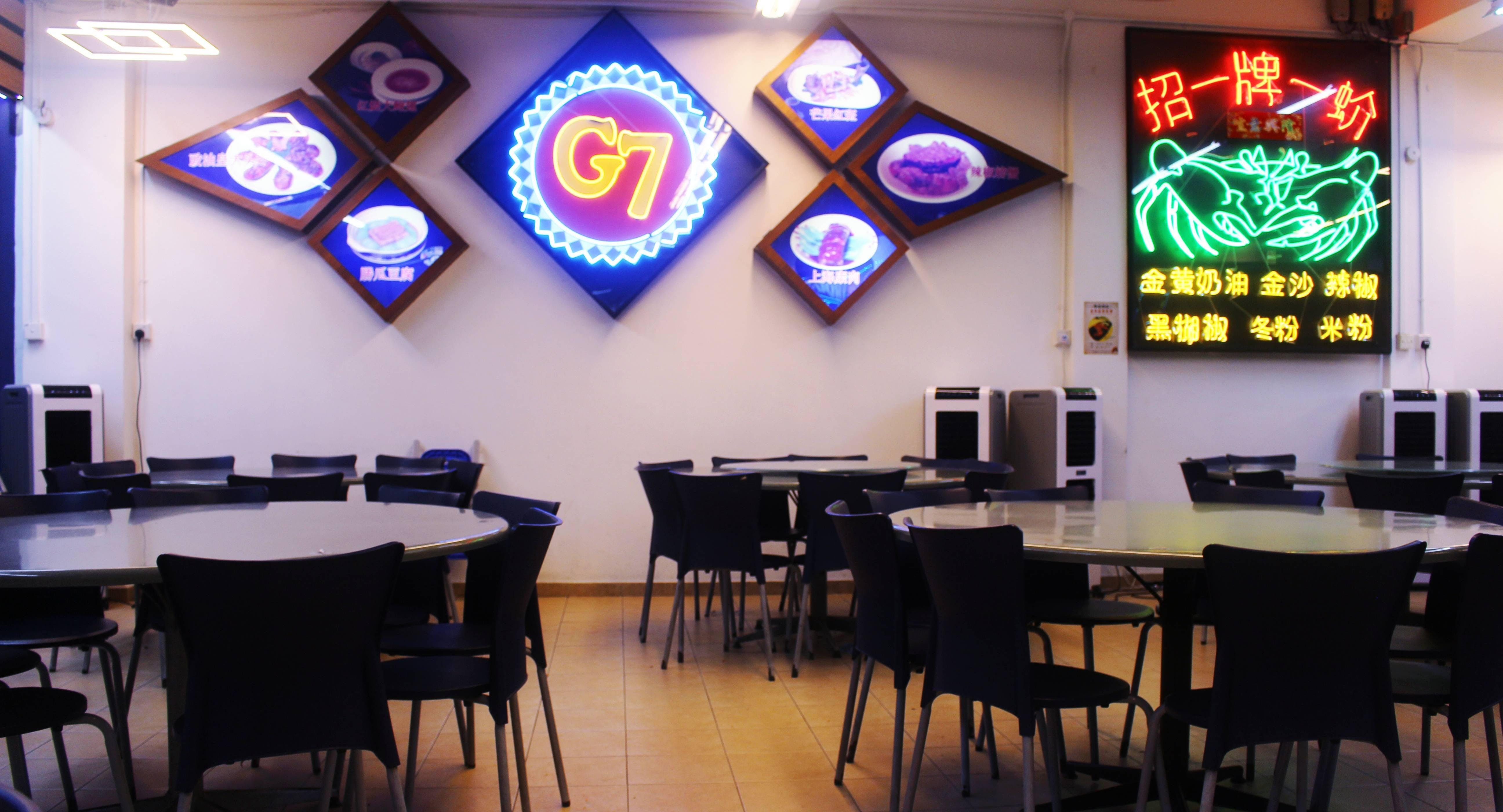 G7 Sinma Live Seafood Singapore image 2