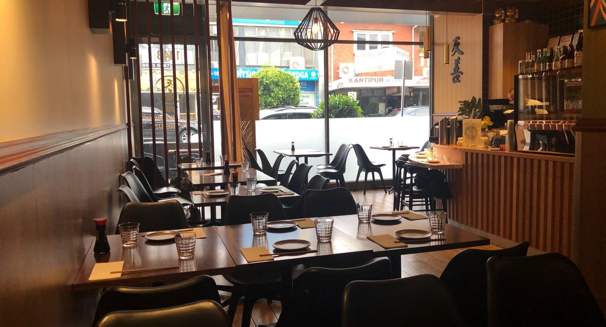 Yuzen Japanese Restaurant Melbourne image 3