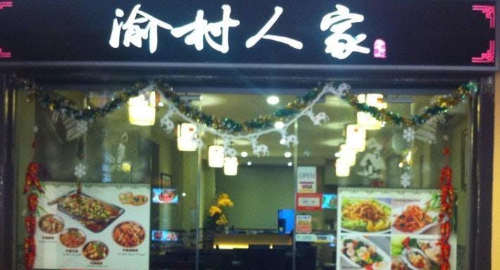 Yu Cun Kitchen Singapore image 3