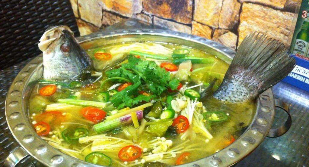 Yu Cun Kitchen Singapore image 1
