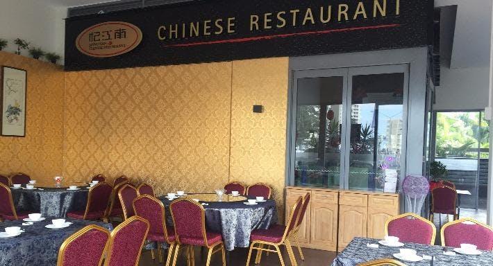 Jiang Nan Chinese Restaurant Gold Coast image 6