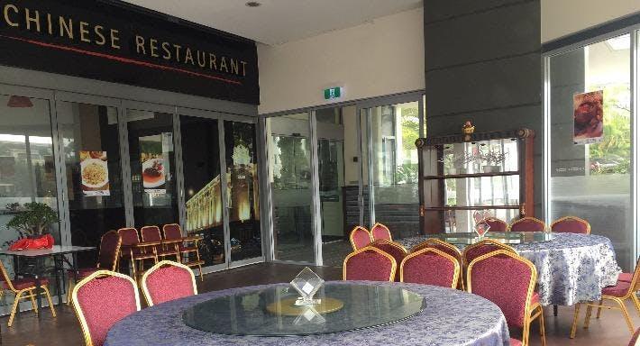 Jiang Nan Chinese Restaurant Gold Coast image 7