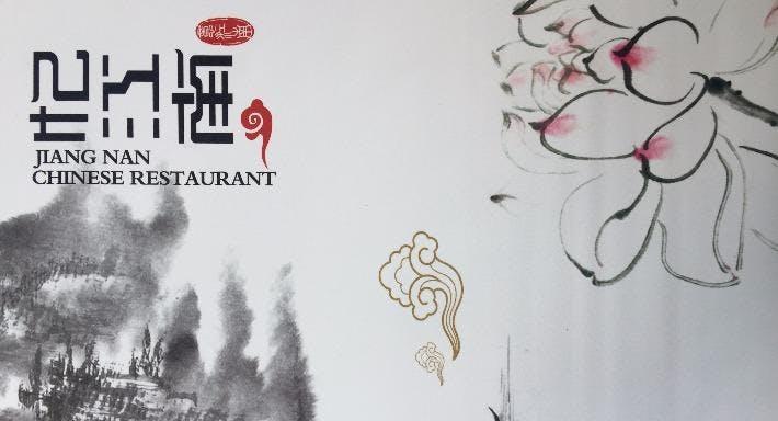 Jiang Nan Chinese Restaurant Gold Coast image 2