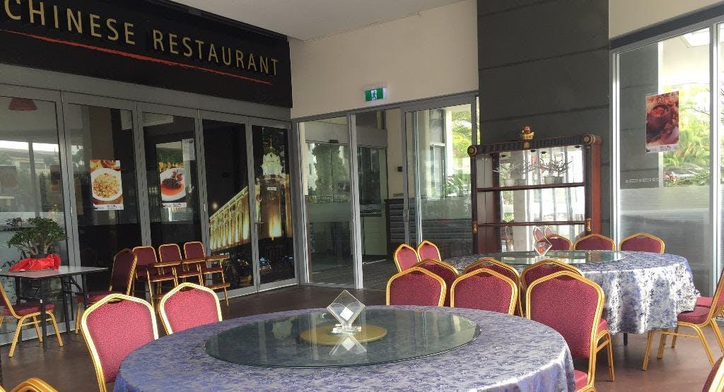 Jiang Nan Chinese Restaurant Gold Coast image 1