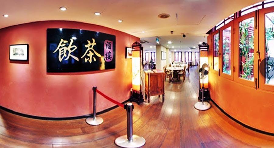 Yum Cha - Changi Business Park