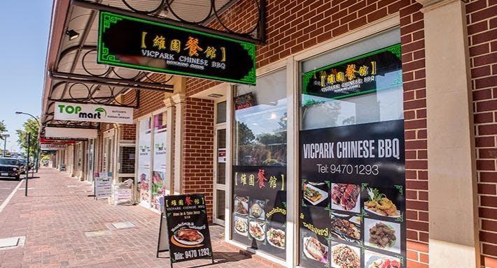 Vicpark Chinese BBQ Perth image 4