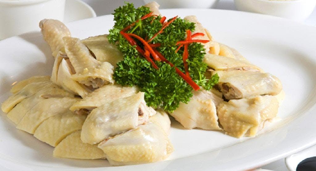 Five Star Hainanese Kampung Chicken Rice Restuarant – River Valley