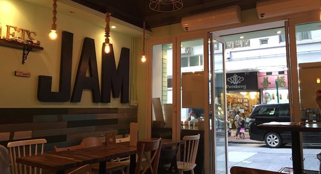 一起果醬 Let's Jam - Tsim Sha Tsui Hong Kong image 1