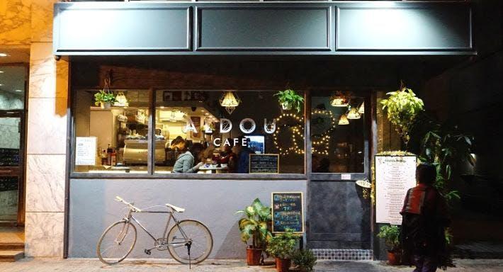 Aldou Cafe Hong Kong image 2