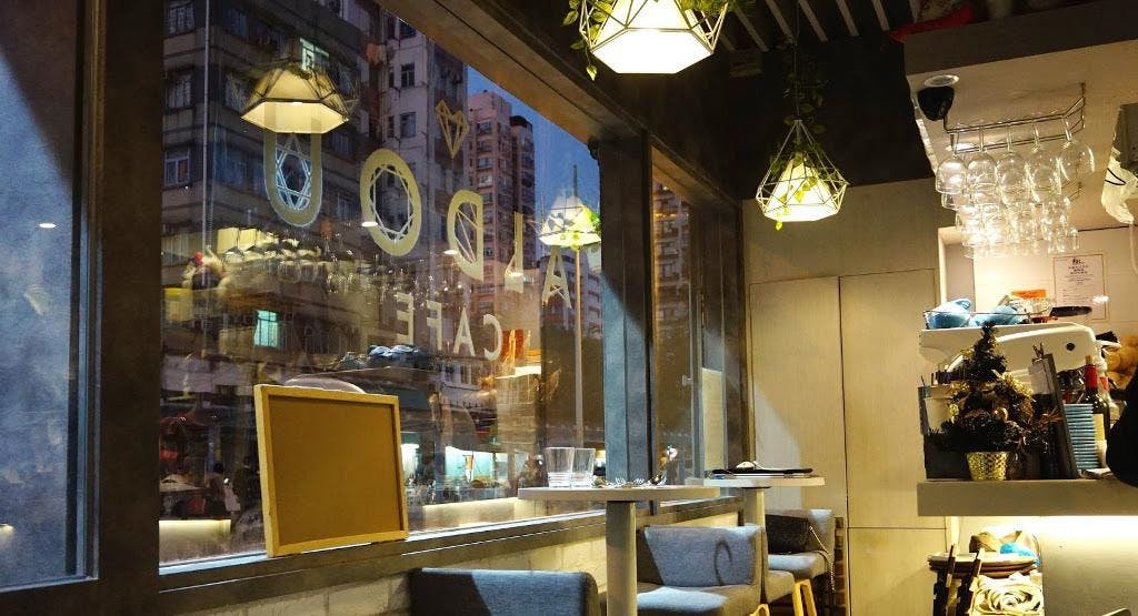 Aldou Cafe Hong Kong image 1