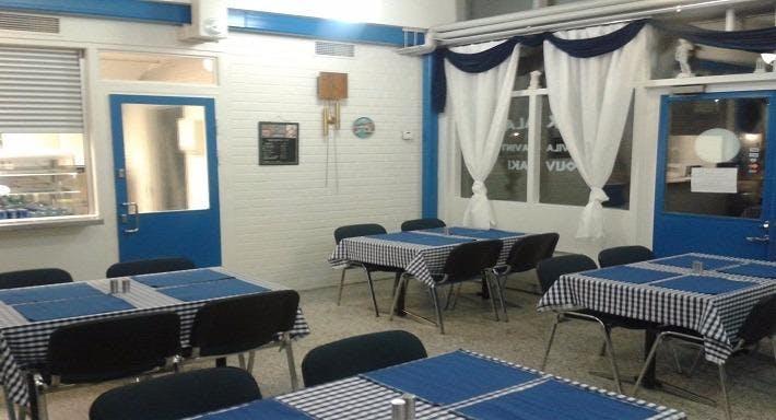 Kreikkalainen Ravintola Souvlaki