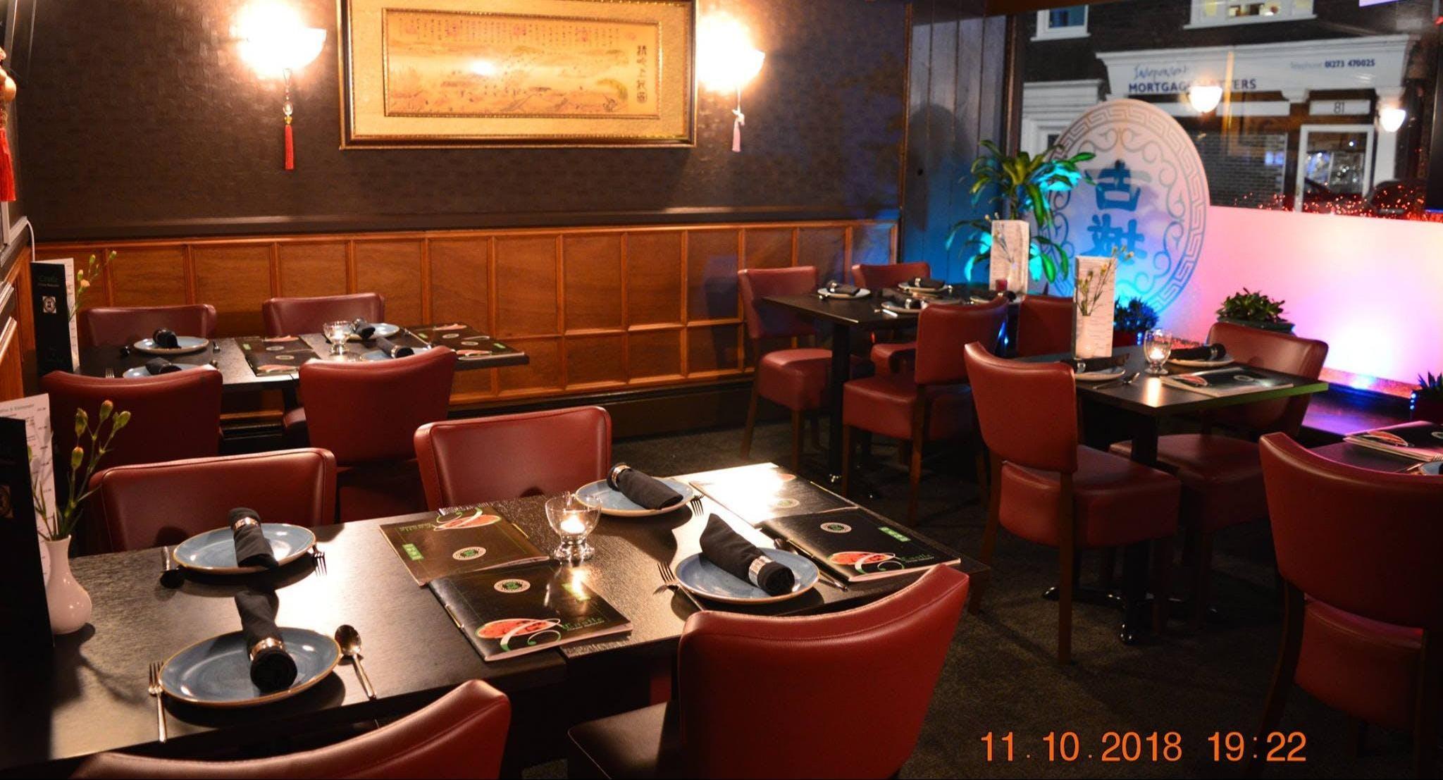 Castle Chinese Restaurant Lewes image 2