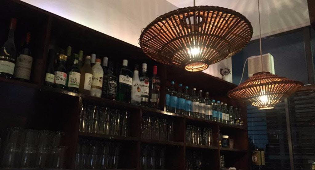 Gaya Korean Restaurant London image 1