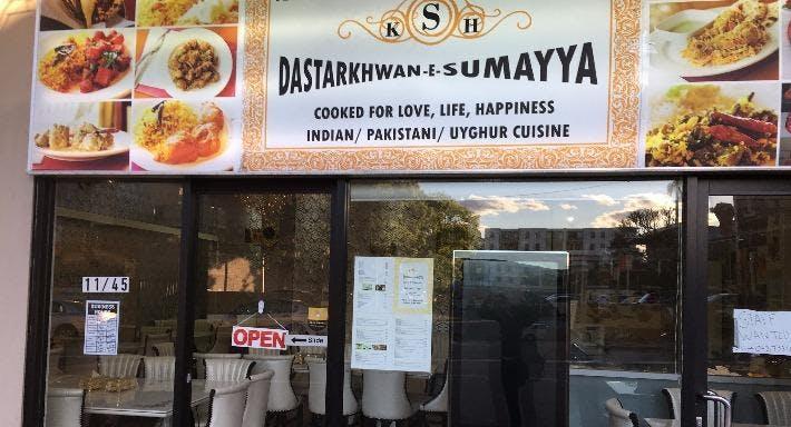 Dastarkhwan E Sumayya