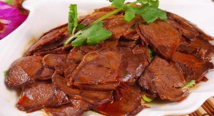 Jiang Su Restaurant