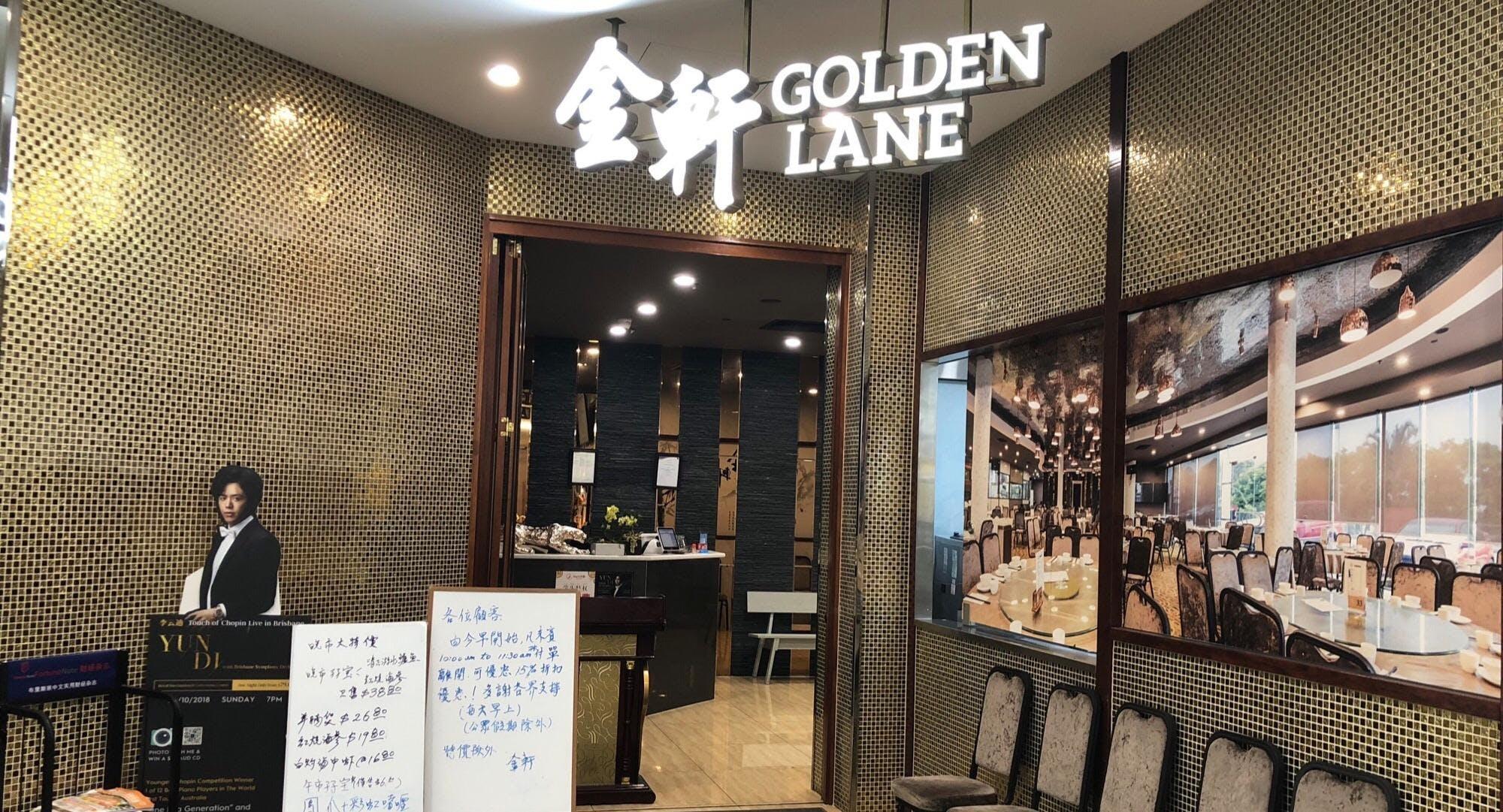 Golden Lane Brisbane image 2