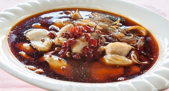 Photo of restaurant Yi Qi Pin Lao Si Chuan 老四川 - Tiong Bahru in Tiong Bahru, Singapore