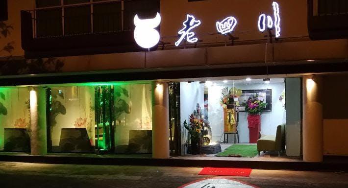 Yi Qi Pin Lao Si Chuan 老四川 - Tiong Bahru Singapore image 3