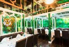 Restaurant Romna Gate Tandoori in Southgate, London