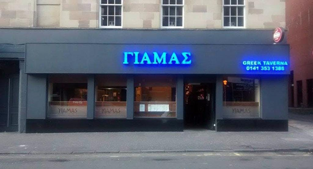 Yiamas Greek Taverna Glasgow image 1