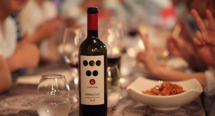 Alba Wine & Dine
