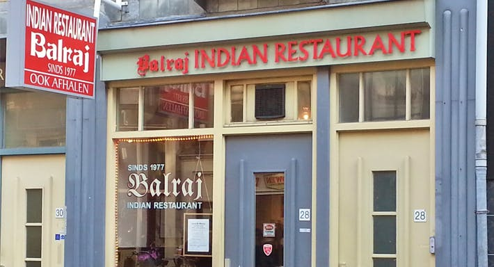Balraj Indian Restaurant Amsterdam image 2