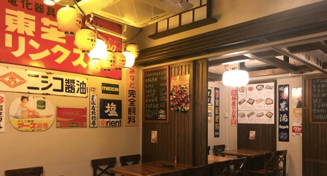 Showa Shokudo 昭和食堂 Hong Kong image 1