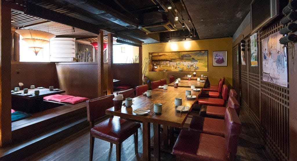 Apgujeong Tent Bar 狎鷗亭居酒屋 Hong Kong image 1