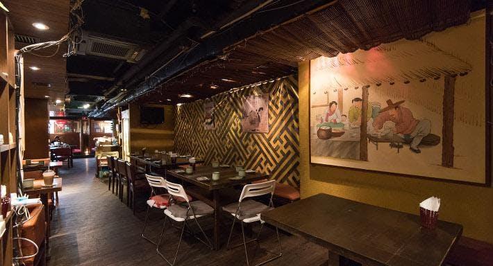 Apgujeong Tent Bar 狎鷗亭居酒屋